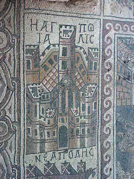 Jerusalem_Mosaic1